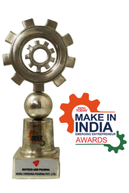 Make in India Trophy Logo uai