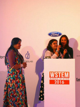 Wistem Award 01 uai
